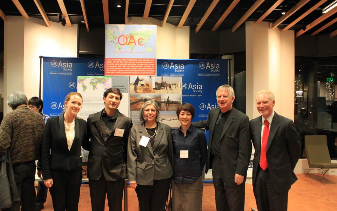Asia Society San Fransisco